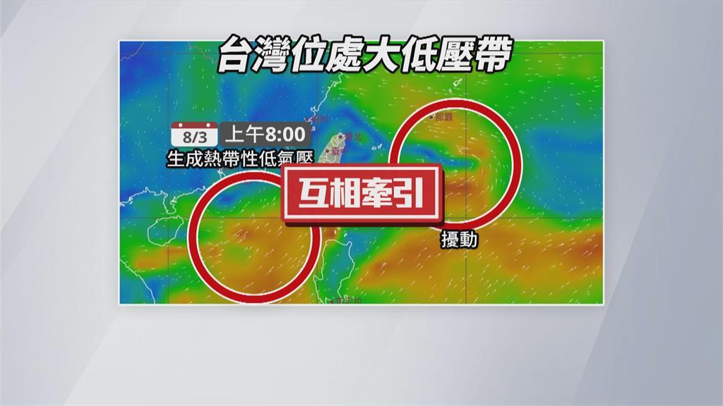 熱低壓生成! 今明恐成颱「盧碧」 週四至週六最靠近台灣