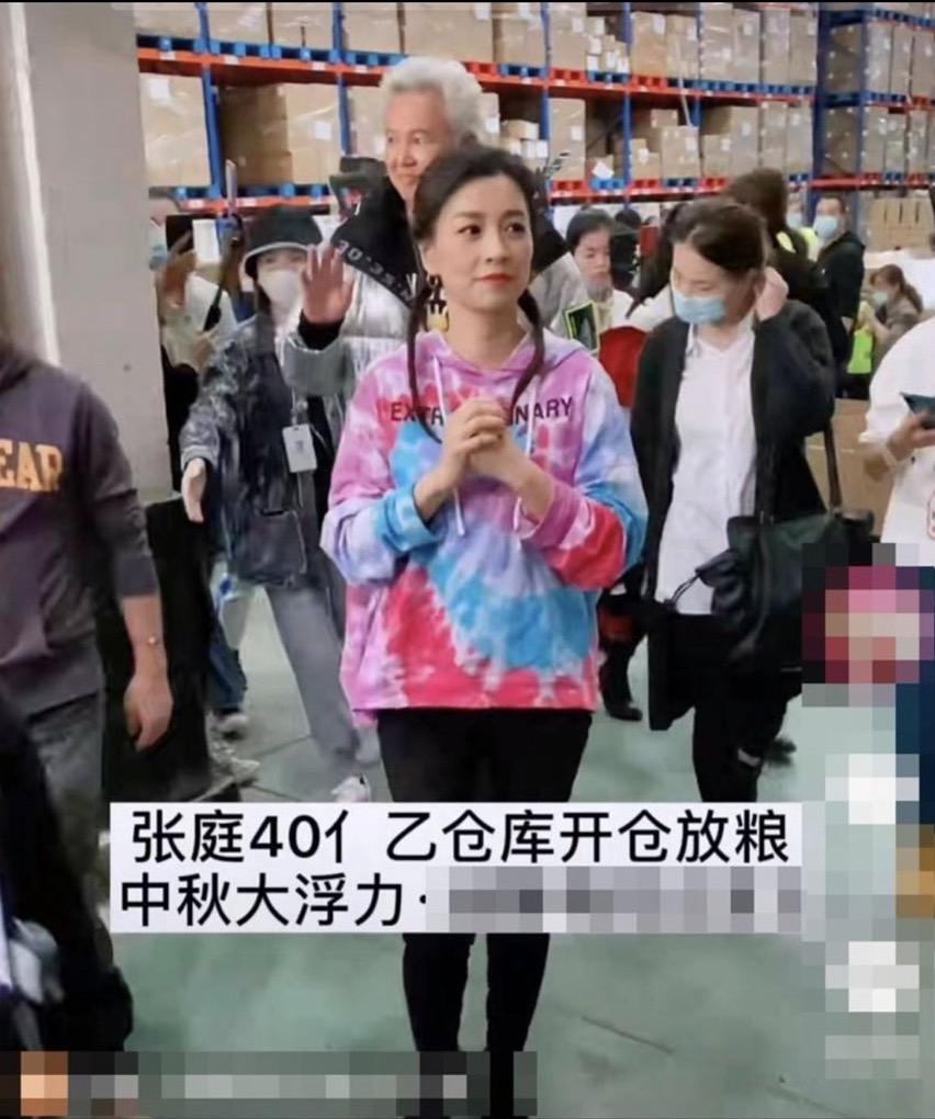 註銷9公司逃回台灣?張庭直播暴瘦現身直擊「172億倉庫」盛況