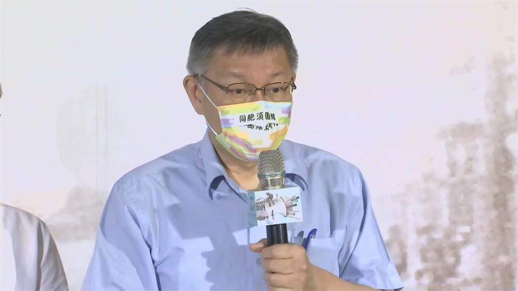 台灣申請入CPTPP 柯文哲:總體利大於弊