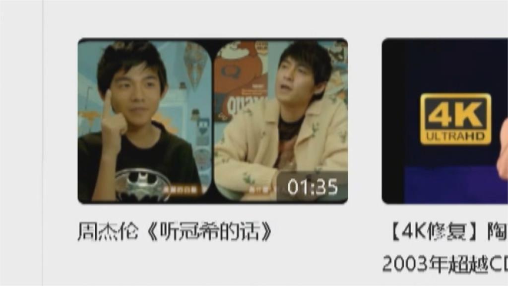 中國網紅「換臉」惡搞玩過火 傳林俊傑提告求償百萬台幣
