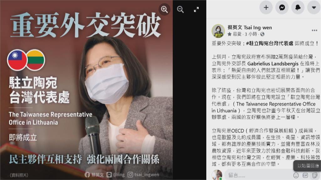 立陶宛捐贈我國2萬劑AZ疫苗今抵台 提早2個月!對台灣及時馳援