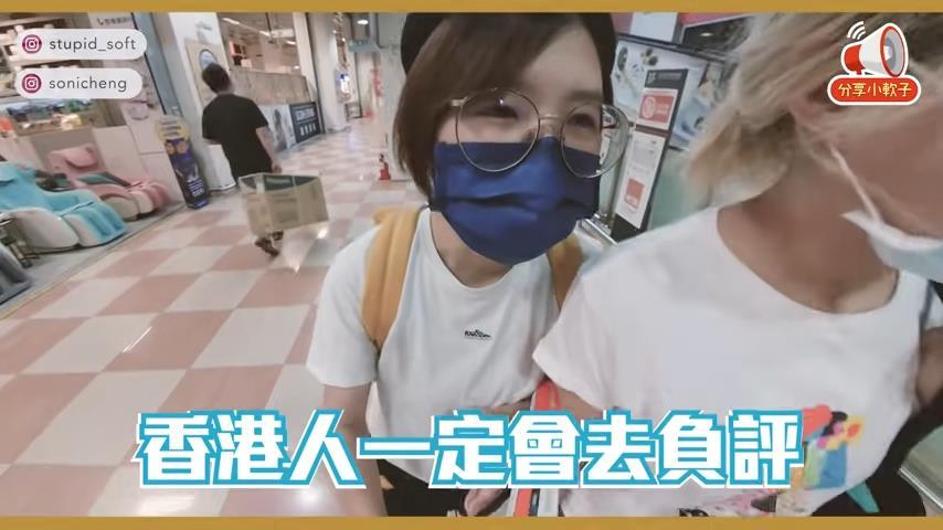 萬事問Google!港妹讚台灣人熱於分享:不像香港很愛給負評