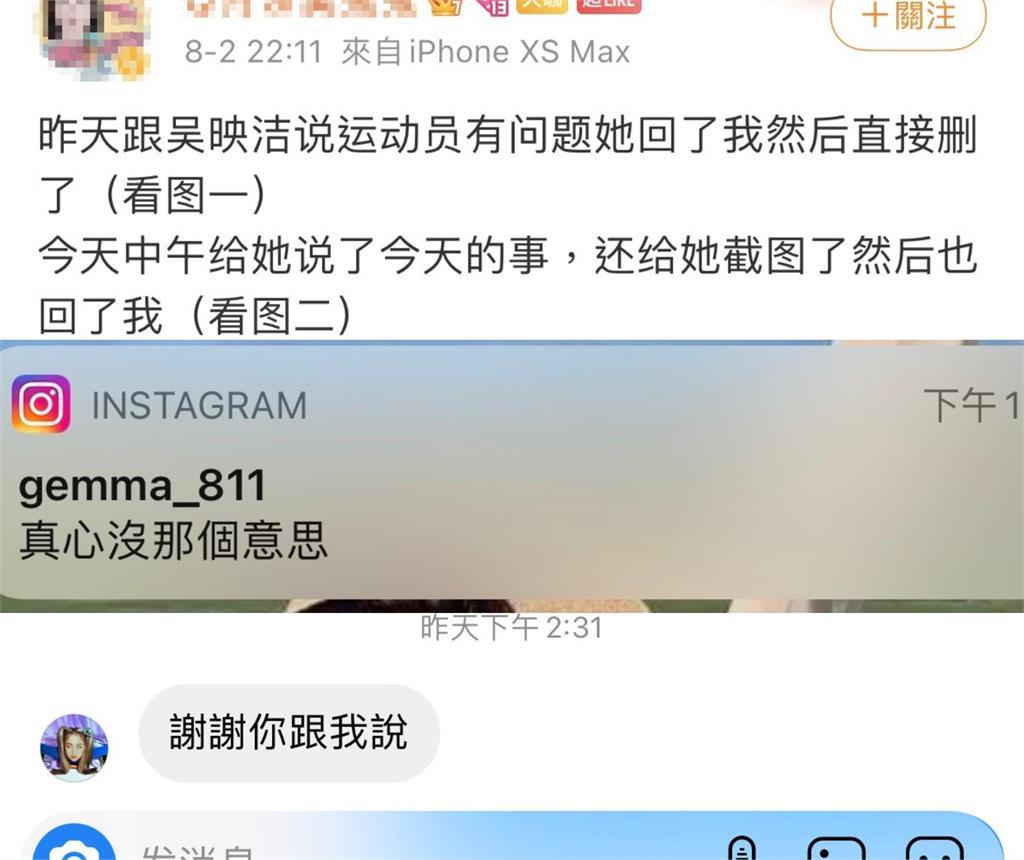 鬼鬼「3字」慶台灣奪金掉粉10萬 惹怒小粉紅急滅火:沒那意思!