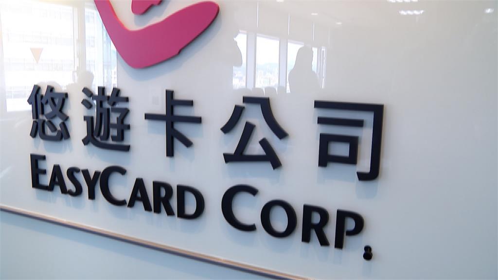 「麟洋配」套卡傳觸法 悠遊卡公司稱「非代言」:已取得肖像、著作權