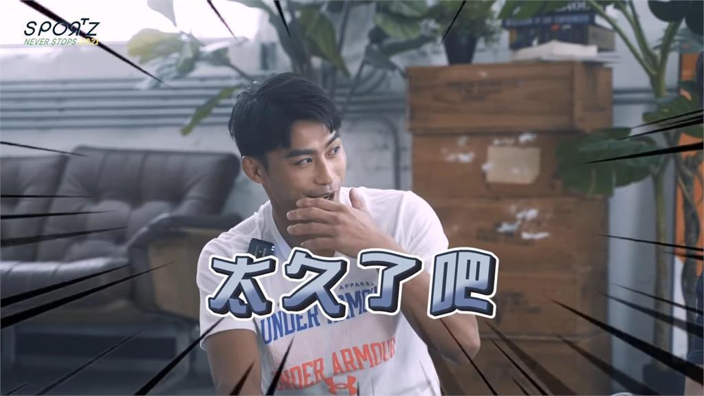 曹佑寧、楊勇緯3分鐘棒式對決!累爆肌肉快炸裂 唯有聽到這字起反應
