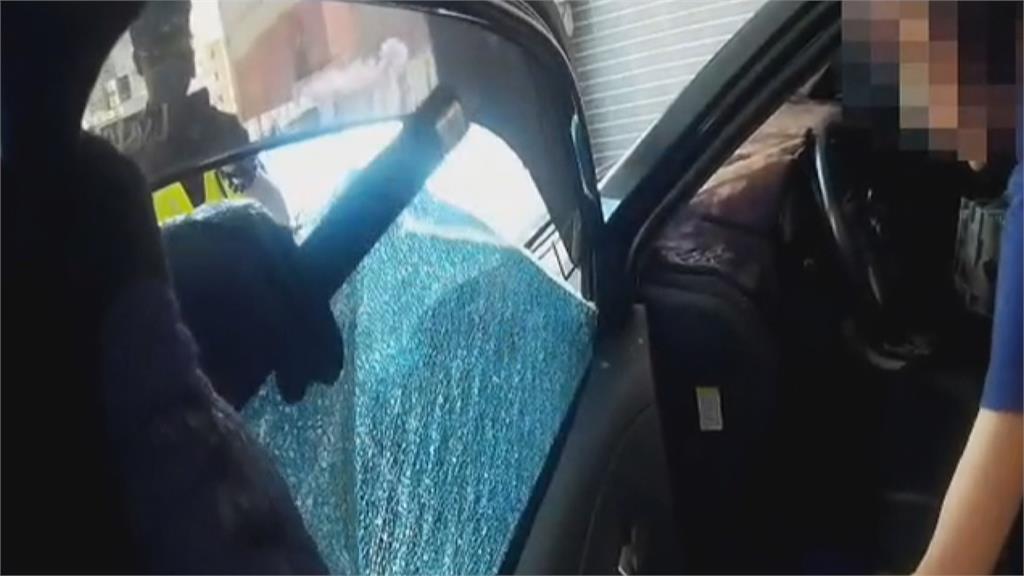 護子心切!媽媽下車誤反鎖車門 要求警方破窗救小孩