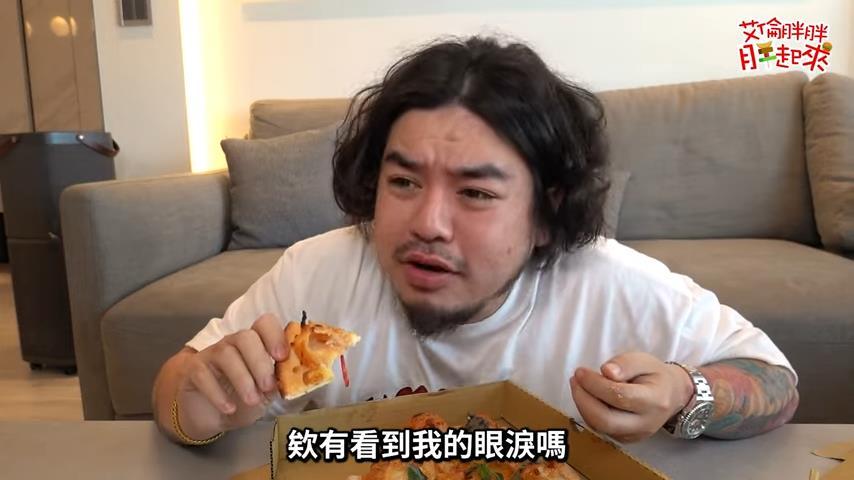 超狂雞佛披薩加碼全台能買!「佛神」試吃2口味 含蛋噴淚吐感言