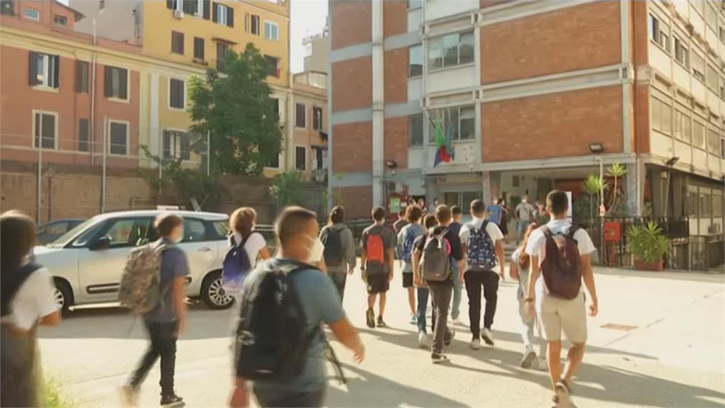 義大利推「疫苗護照」 教職員須持證才能入校
