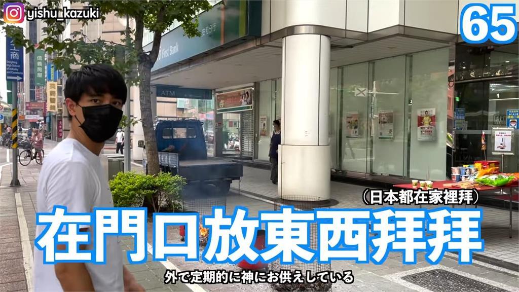 路邊鳳梨小攤販驚見「自殺或他殺」厚紙板 超台文化嚇壞日人
