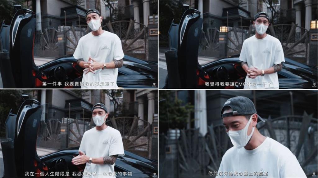 王陽明出售千萬超跑「有錢買不到快樂」頻道宣布停更曝:迷失自我
