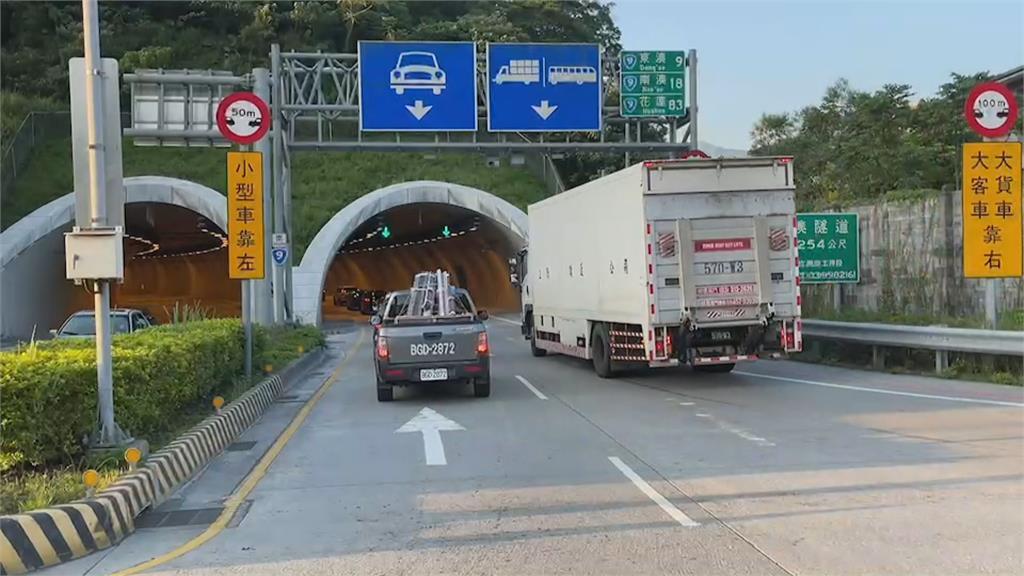 中秋連假出遊潮 國道1號、蘇花改大塞車
