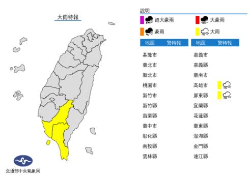 快新聞/熱帶低壓生成!今、明恐發展為颱風 最快週四影響台灣海峽