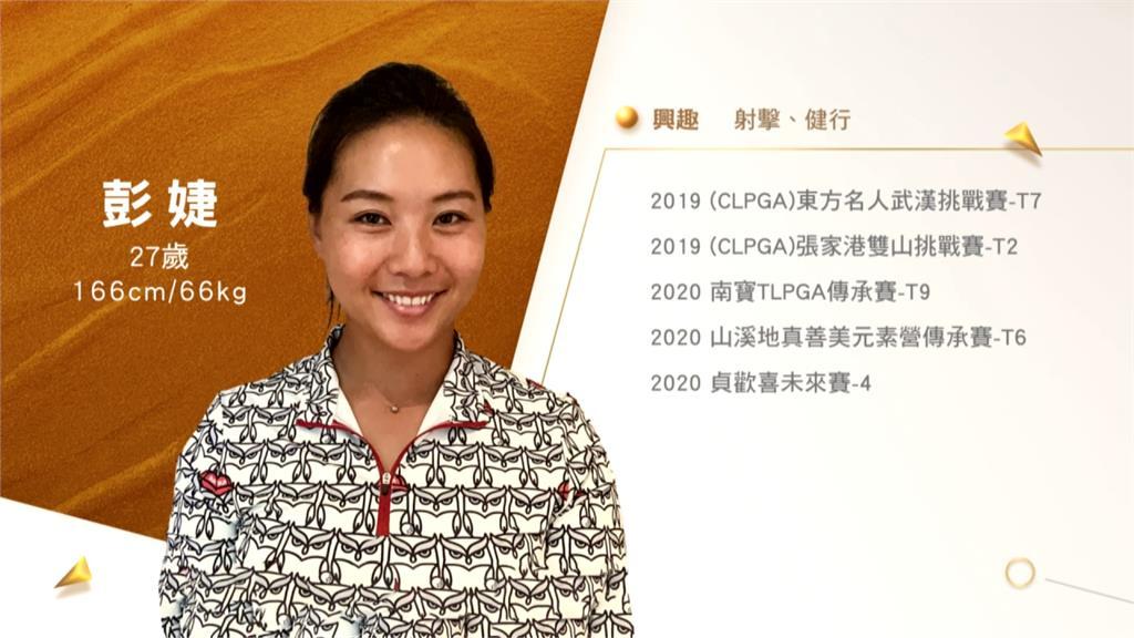 17歲吳佳晏拚中信盃冠軍 唯一姊妹花鬩牆