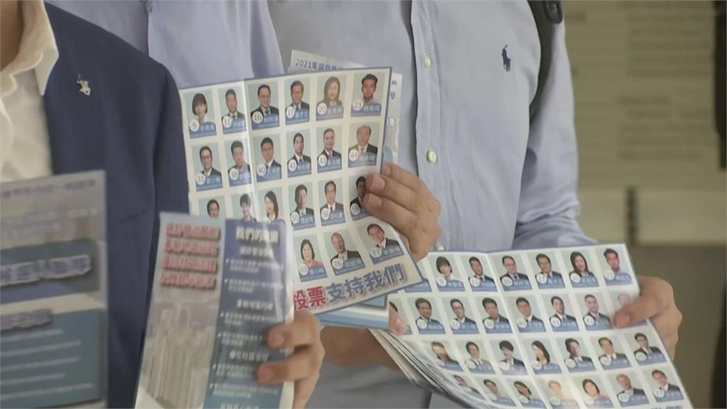 扼殺民主! 香港選委會委員官方提名席次大增