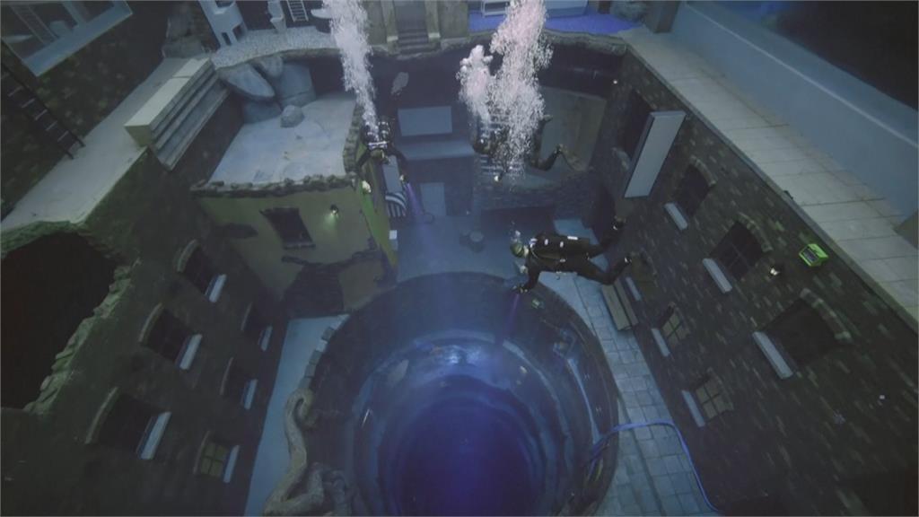世界最深潛水池 逼真3D畫宛若水底城市
