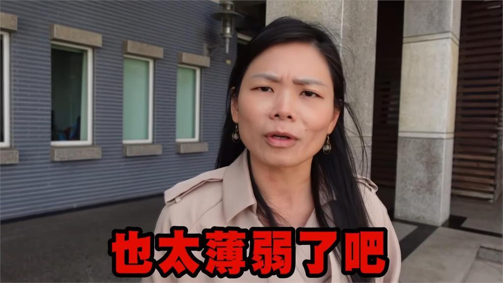 吳鳳老婆犯法上地檢署?4個月洗刷汙名曝「真相」 籲:電商審核要加強