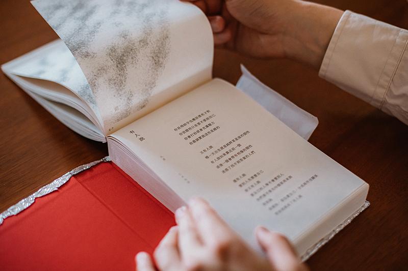 《歷史文物》邀您品味書籍設計的美好 還有好禮大方抽