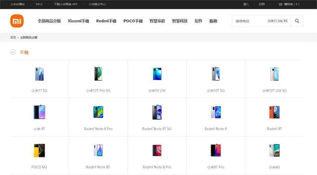 中國手機「文字審查+安全漏洞」!立陶宛政府呼籲「別買或丟掉」