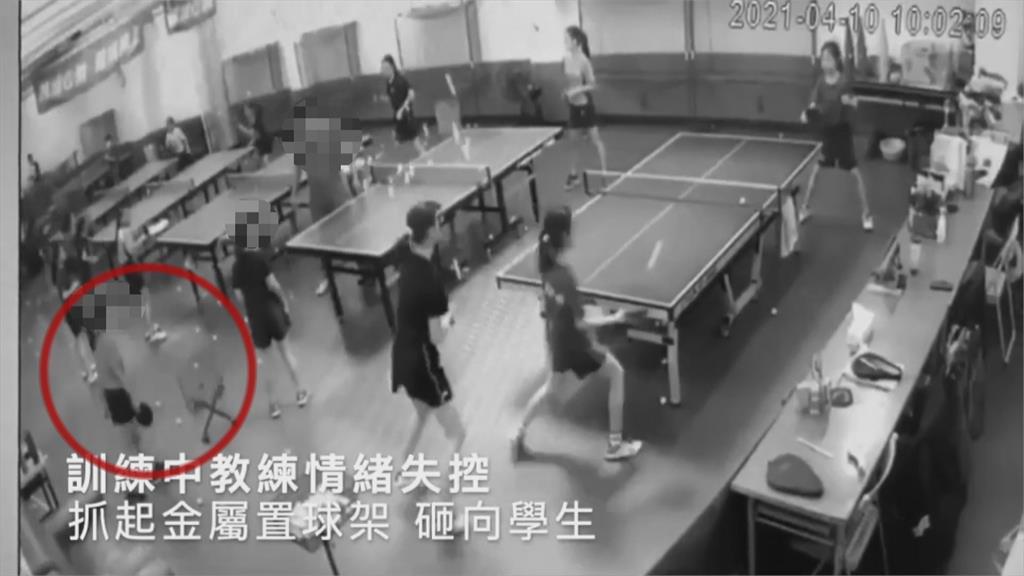 國小傳桌球教練情緒失控誤傷學生 家長不滿沒歉意 校方介入將教練調離原職