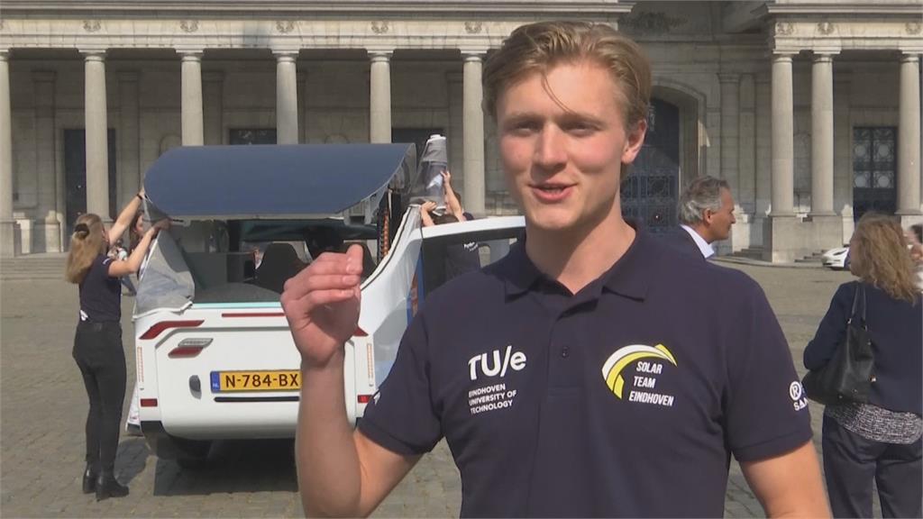 荷蘭大學生首創太陽能露營車 目標試行3千公里