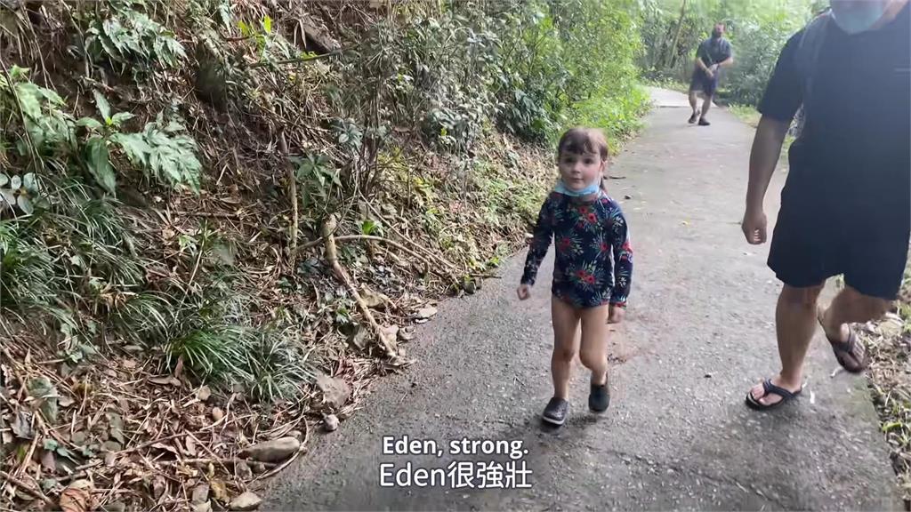 3歲美國萌孩跟爸爸探索台灣茂琳 爬2公里看瀑布不喊累