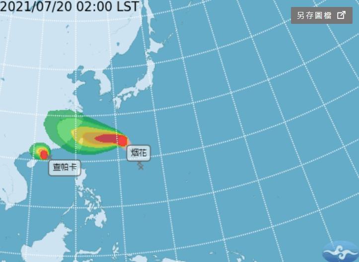 烟花最快20日轉中颱!林嘉愷「不排除登陸」:這兩天降雨恐怕會很多