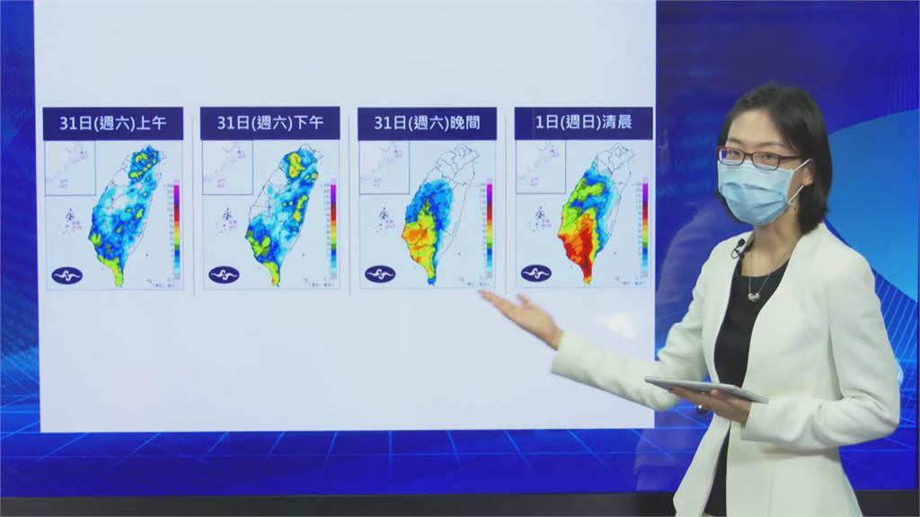 受西南季風影響 中南部嚴防致災性降雨