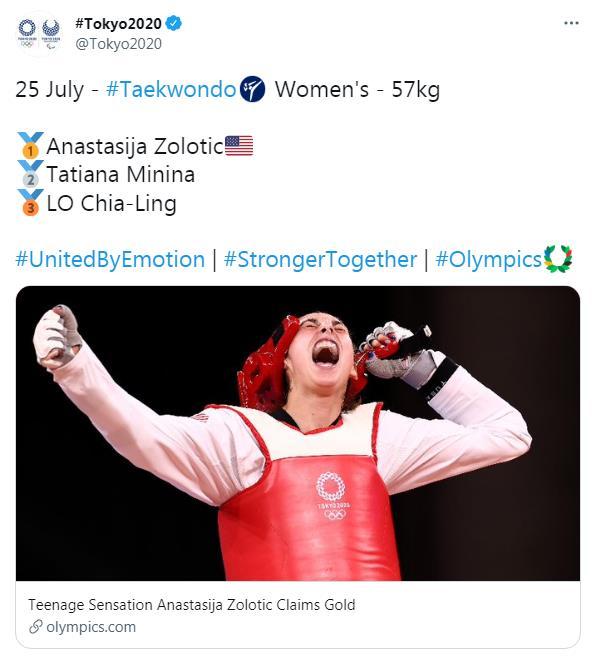 東奧/羅嘉翎奪銅東奧推特沒放國旗!小粉紅亂入「五星旗+恭喜中國台灣」