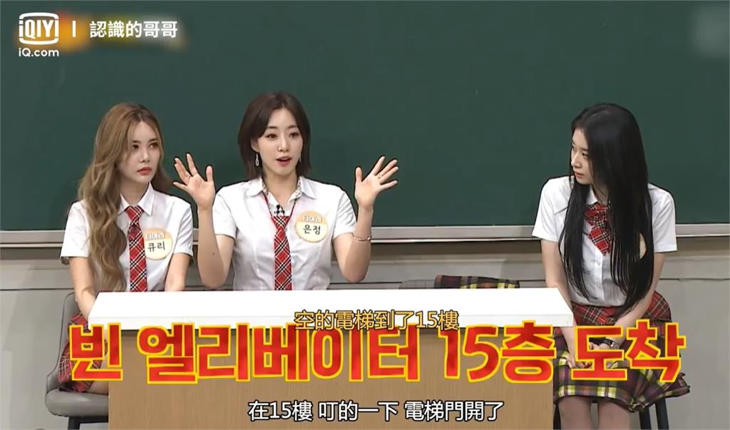 女團T-ara曝最紅時宿舍遇鬼 電梯吹風機出狀況搬家還聽見哭聲