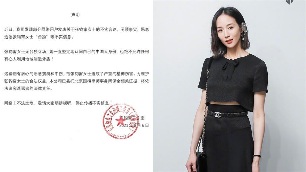 祭8項禁令整肅演藝圈!中港台星人人自危 苦苓虧:改名『禁』國?