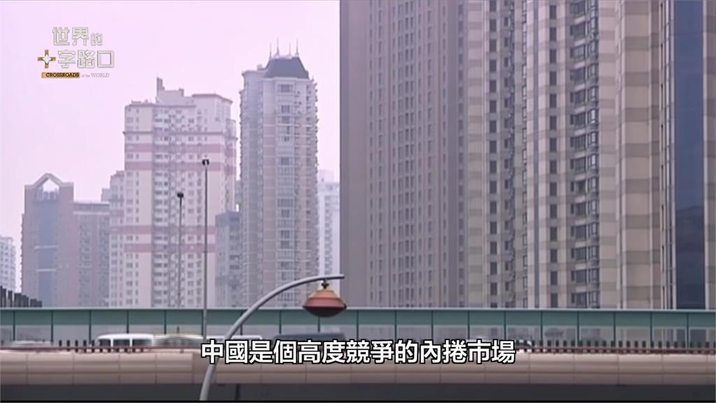 中國恒大倒了會怎樣?專家解析債務危機5原因 4後果恐掀金融海嘯
