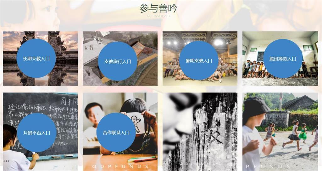 中國最正「農村女老師」疑斂財遭調查!受訪駁拍宣傳照「卻要補妝上鏡」