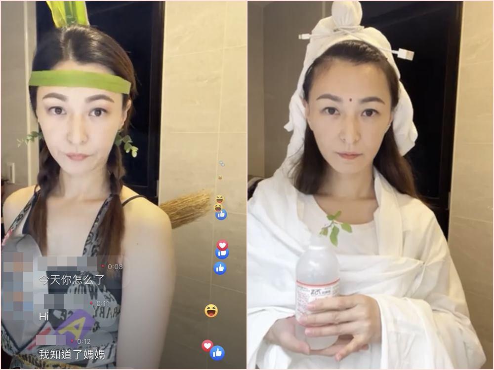 《金枝玉葉》女星被封「女版鳳梨」 直播洗澡拉開浴巾網友全傻眼