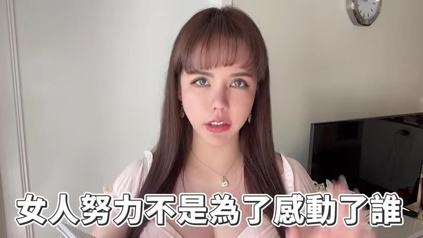 結縭4年竟沒身份?袁曼軒親揭豪門婚騙局 淚訴:為什麼是我