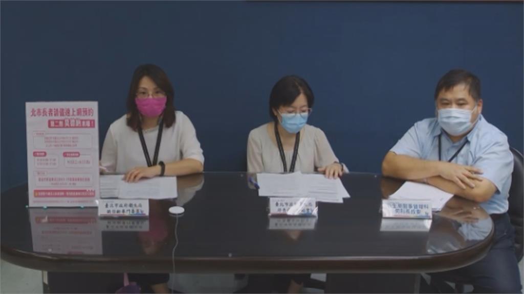 國內兩例本土個案皆在台北市  Delta打三劑疫苗也沒用!