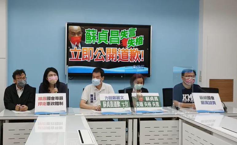 快新聞/蘇貞昌嗆「要憤然抵抗叛徒」  鄭麗文:蔡英文出來管一管