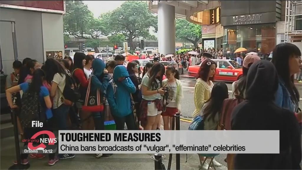 中國整肅「飯圈」波及21名韓星 BTS等多個粉絲帳號被禁言