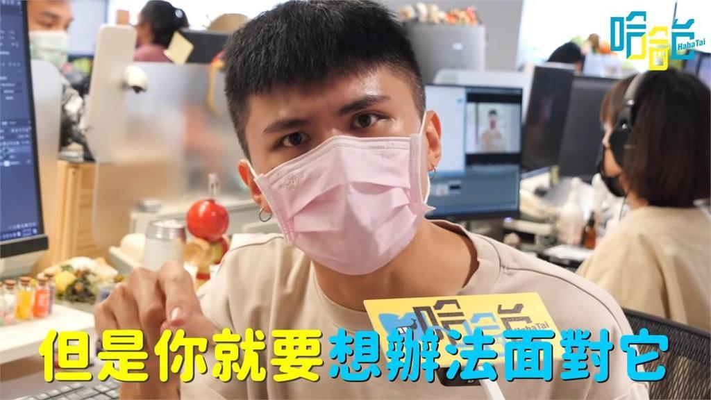 對大學選的科系後悔嗎?他揭畢業後「職場殘酷面」 網嘆:太中肯