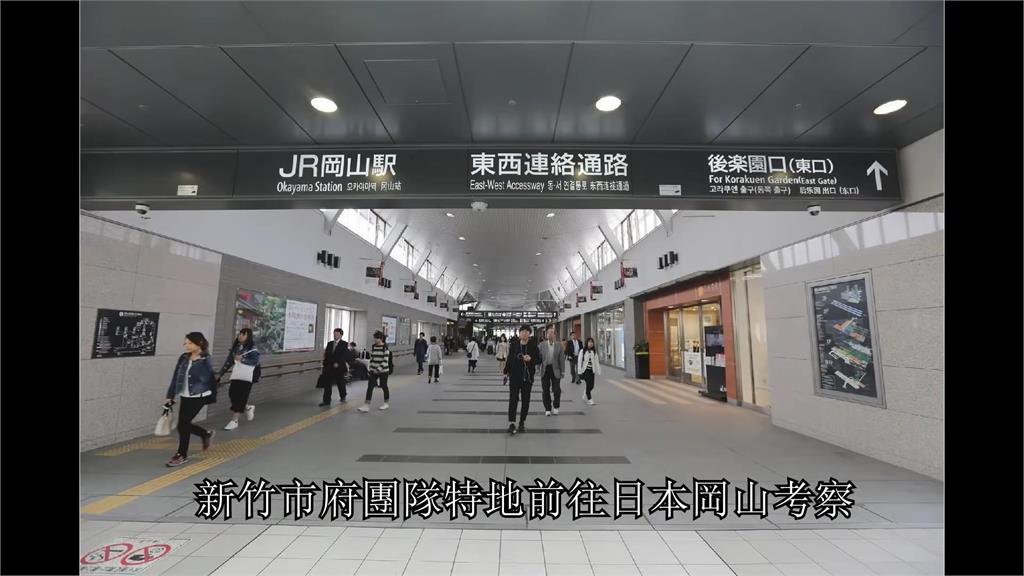 新竹大車站預計明年動工!整體宛如日本車站網驚艷 讚:難得出國考察有成果