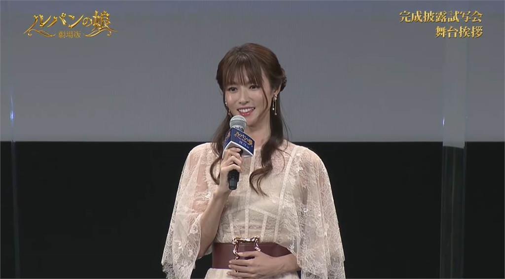 睽違4個月首度公開亮相!深田恭子「消瘦照」曝光