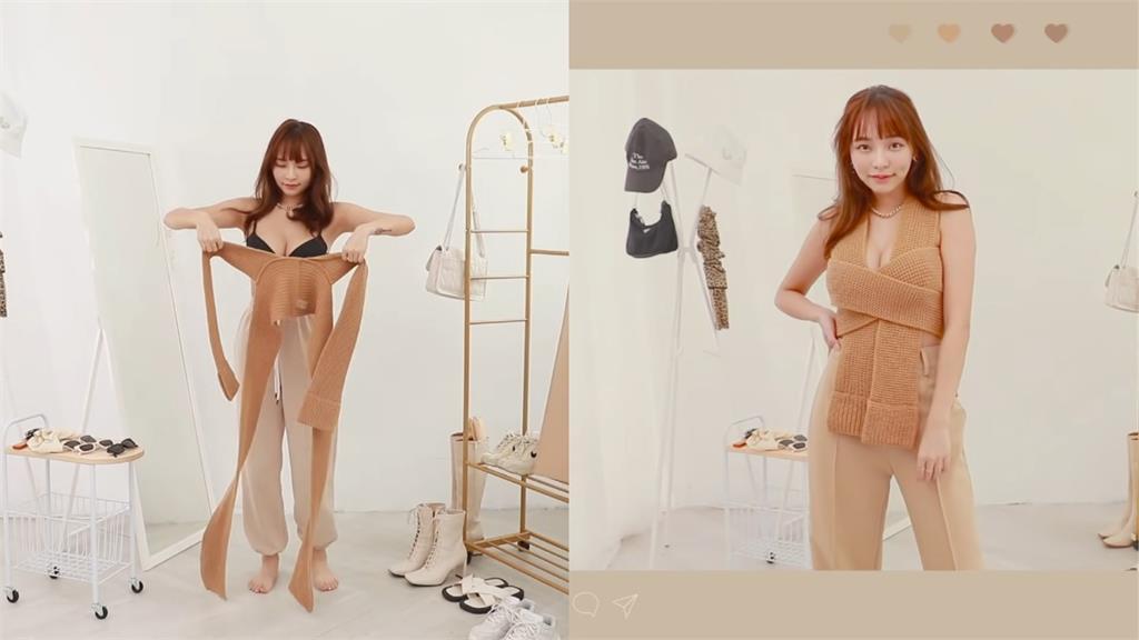 青出於藍「台灣版LookBook」!林襄新企畫換衣穿搭8造型 網狂讚:比韓國更好看