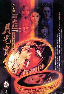 汪小菲被星巴克提告!「月光寶盒」侵害商標處分結果出爐