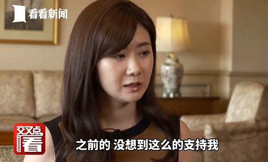 福原愛舔中沒有極限!專訪喊出:「我能活到今天是因為中國人支持」