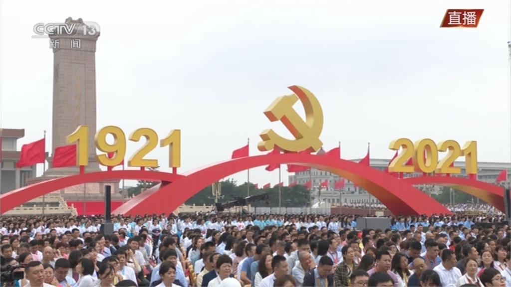 中共建黨百年!習近平重提統一 我陸委會:2300萬台灣人已拒絕