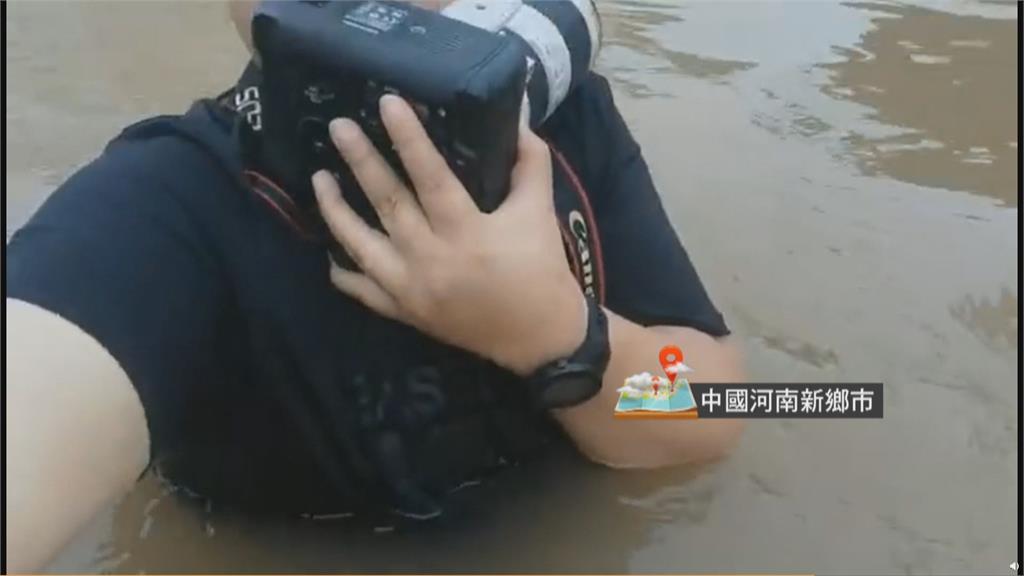 不到半小時洪水吞噬! 鄭州京廣路隧道淹沒前畫面曝