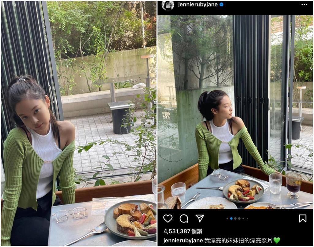 Jennie綠色上衣「不穿好」深夜男友視角照 攝影師身分曝光!