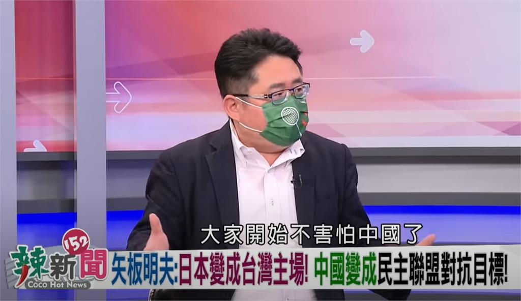 政論精華/「欸?台灣為什麼要用中華台北」矢板明夫以RPG遊戲觀世界、台灣和中國關係