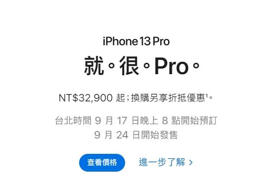 iPhone 13 Pro文案超尬 中國翻譯「這1句」網笑瘋!
