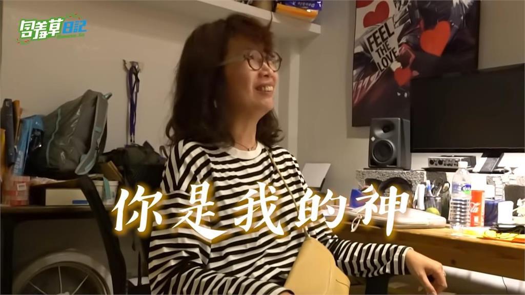 超少女!「華語饒舌天王」私藏靈感小本本 自曝:沒有它我會想不開