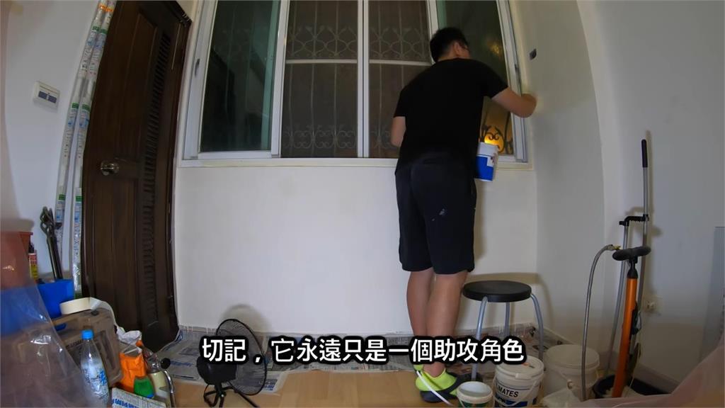 屋內壁癌如何改善?達人用4招有效治根源 下雨天不再怕漏水!